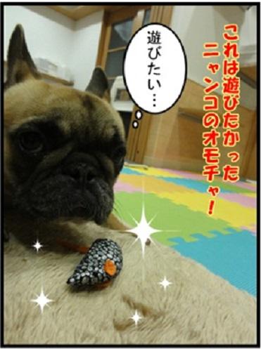 野梨子ねずみのおもちゃ_1