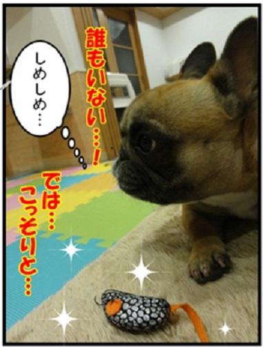 野梨子ねずみのおもちゃ_2