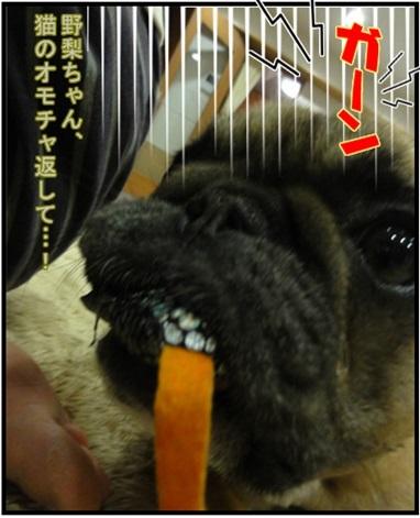 野梨子ねずみのおもちゃ_4