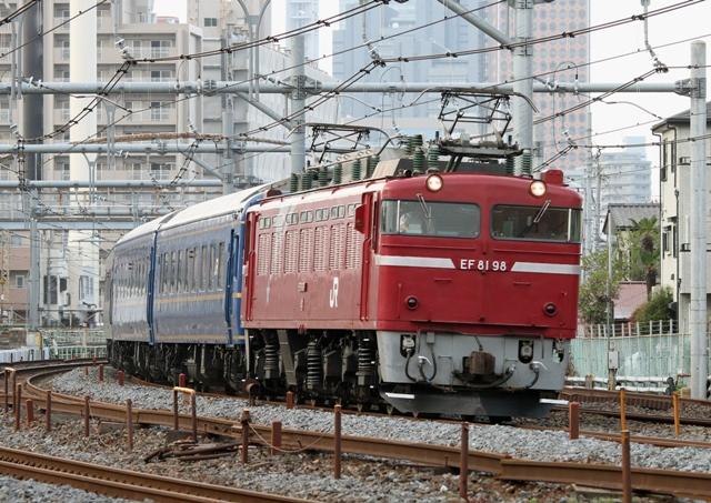 EF81-94 試9502レ