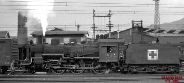 c5088-2のコピー