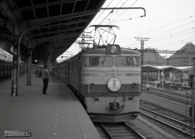 EF60-506 みずほ 8レ (2)のコピー