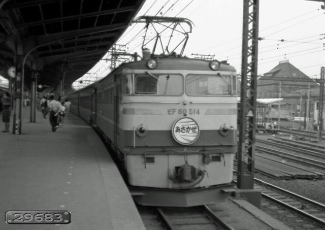 EF60-514 あさかぜ 4レ_edited-1