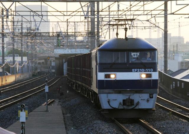 EF210-110 5584-2222