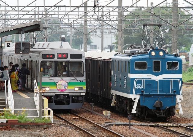 武川 7706 貨物同時発車