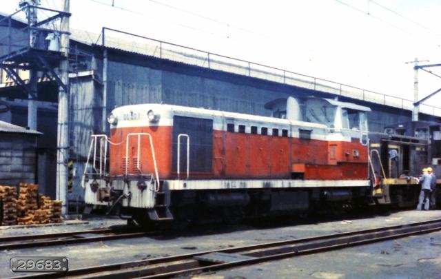 DD201