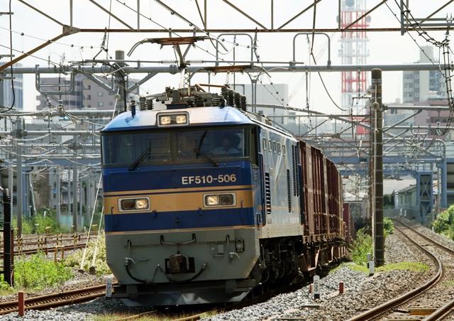 EF510-506 3097
