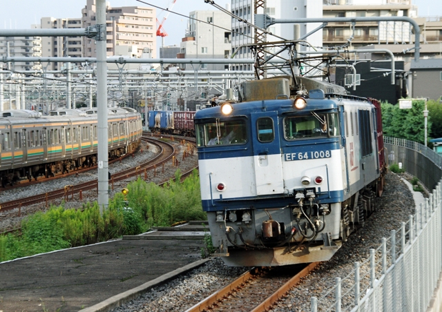 EF64-1008 2073