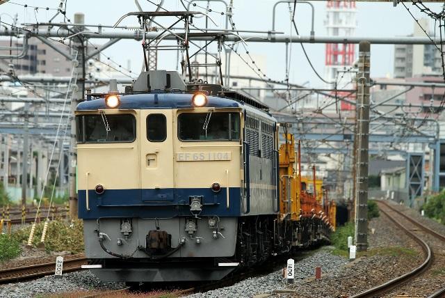 EF64-1104