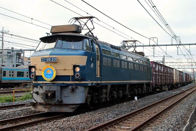 ef66-3 wide