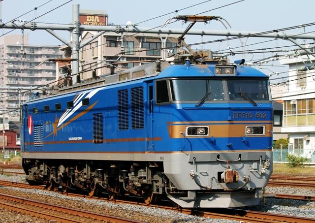 EF510-502  単3076レ