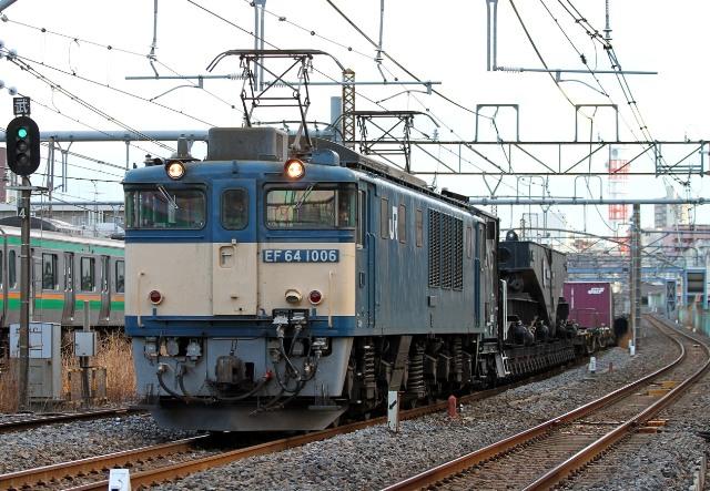 EF64-1006 -1