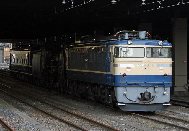 EF65-501tasu c58