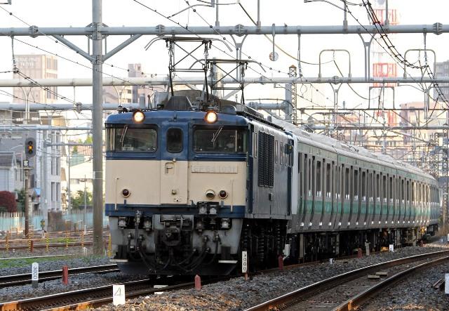 EF64-1031 233aaa
