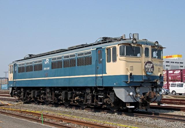 EF65-1001 zzzz