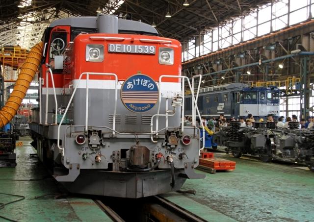 DE10-1539・EF64-1049