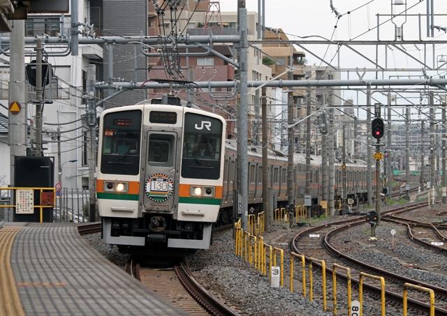 尾久駅 211系記念号