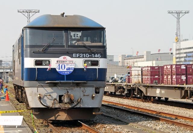 EF210-146zzz.jpg