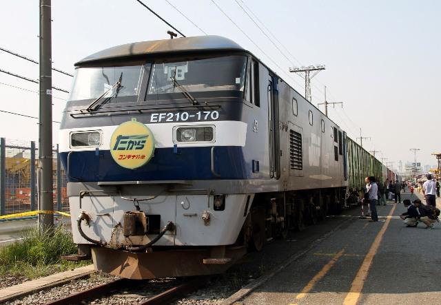 EF210-170zzz.jpg