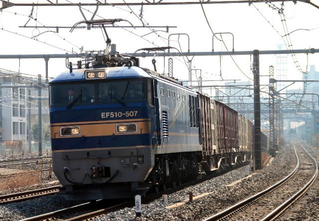 EF510-507.jpg