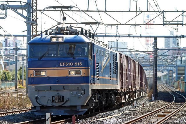 EF510-515.jpg