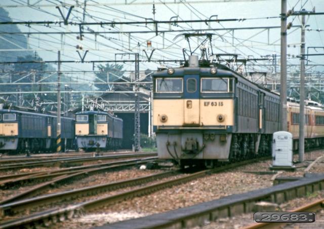 EF63-15.jpg