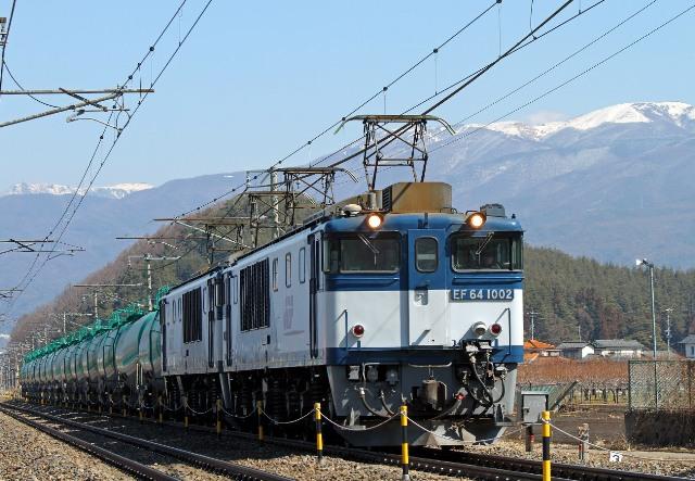EF64-1002.jpg