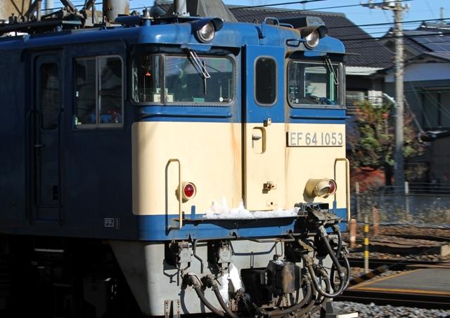 EF64-1053-2.jpg