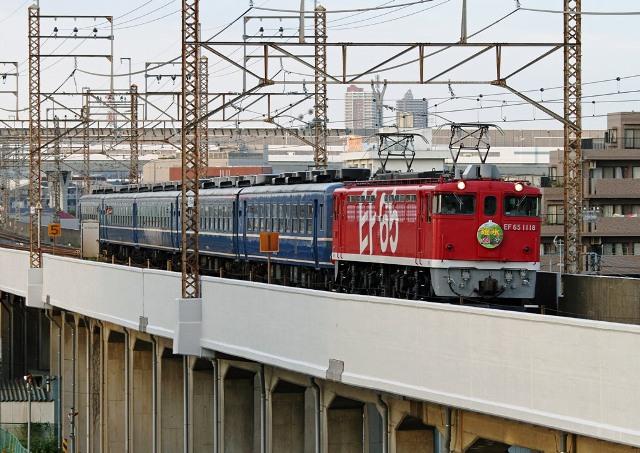 EF65-1118.jpg