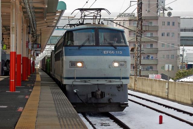 EF66-112.jpg