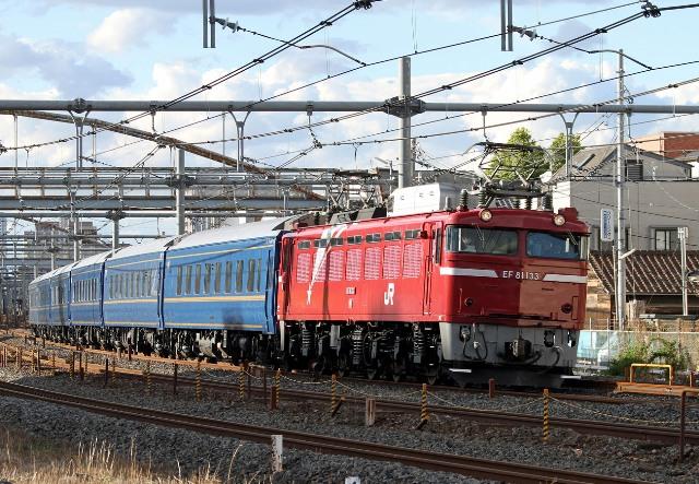 EF81-133-4vvv.jpg