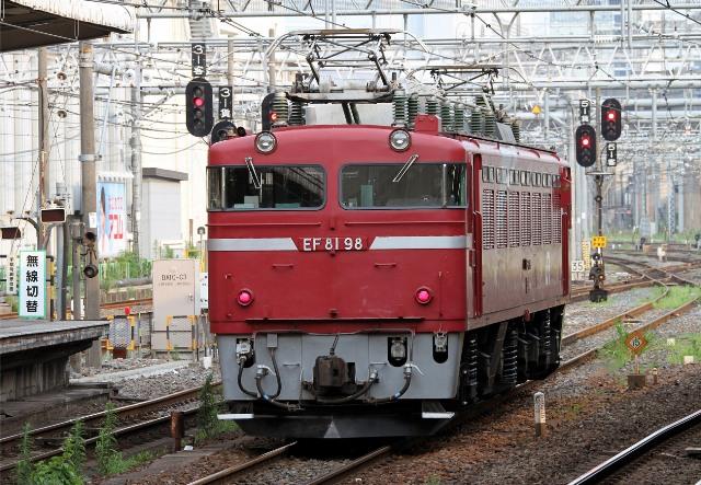 EF81-98aaaaaa.jpg