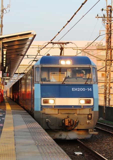 EH200-14.jpg