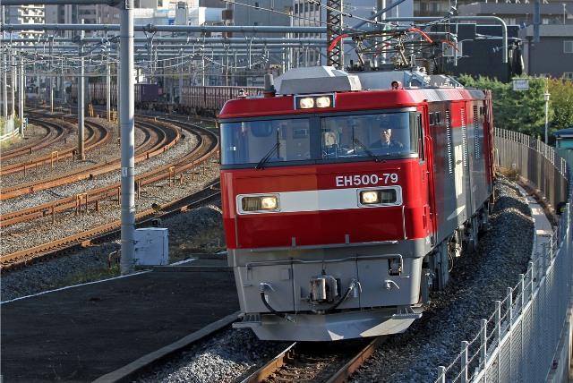 EH50079.jpg