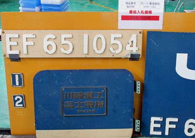 eef65-11054.jpg