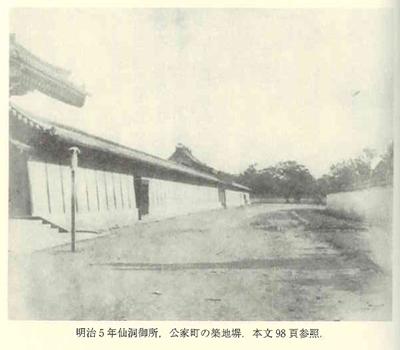 仙洞御所築地塀