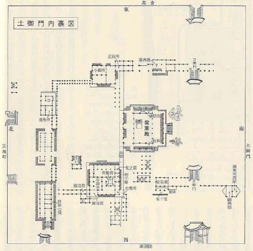 室町時代の内裏指図