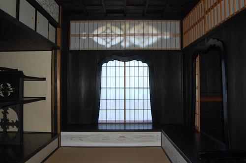 お茶の郷(書院)