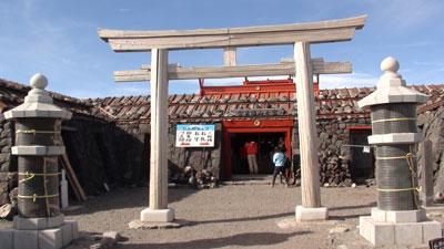 富士浅間神社奥宮