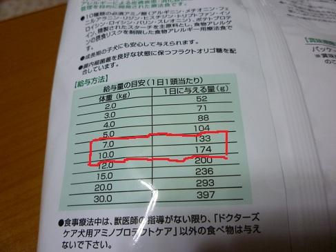 P1040123.jpg
