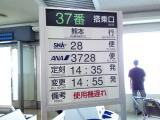 SN3O3451.jpg