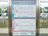 SN3O8500.jpg