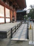 東寺講堂スロープ