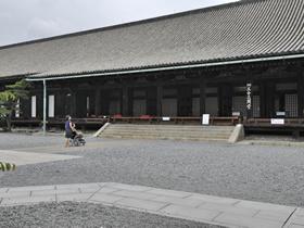 spot-sanjusangendo-photo01.jpg