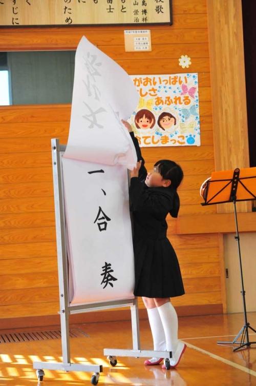 20141122oteshima1320.jpg