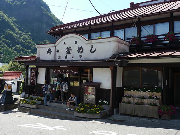 横川-02