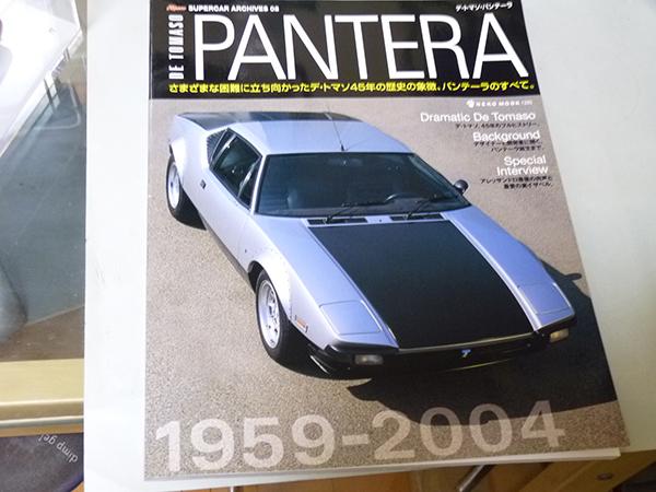 PANTERAD-01.jpg