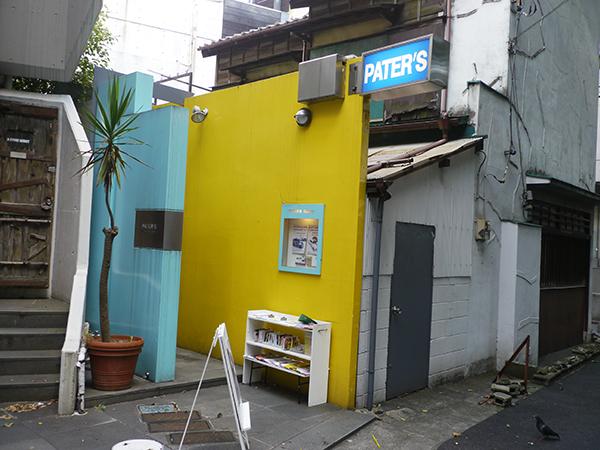 mizorogi-1.jpg