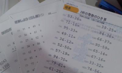 すべての講義 100マス計算 引き算 : ... のために①。。。100マス計算