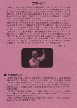 伊藤栄一_convert_20120518230116